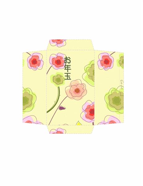 お年玉袋 (お花)