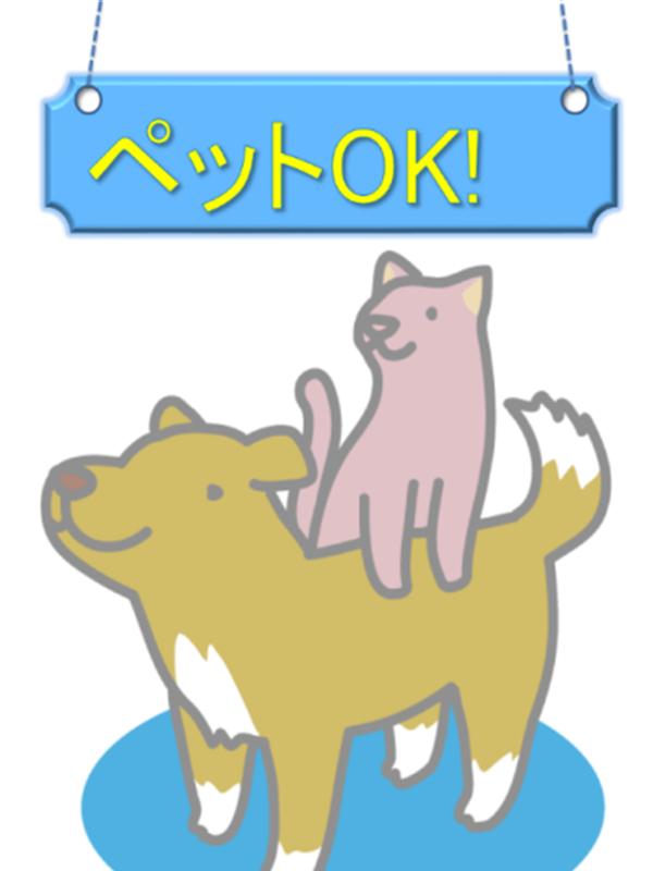 ペット OK ポスター