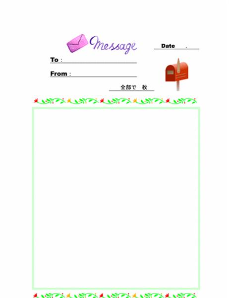 Fax イラスト 3