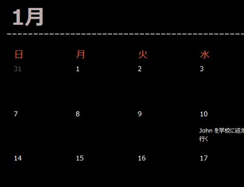 エバーグリーン カレンダー タブ (黒)