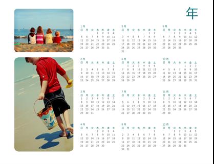 家族写真カレンダー