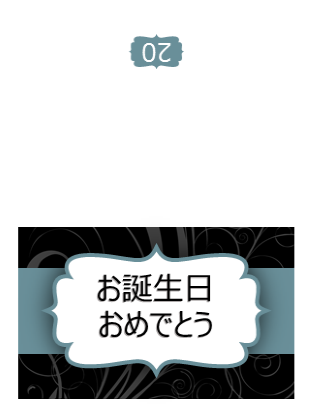 誕生日カード (青いリボンのデザイン、二つ折り)