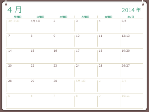 2014-2015 年学校カレンダー (3 月~ 4 月)