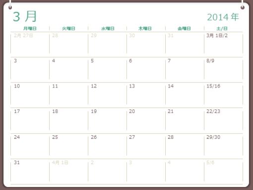 2014-2015 年学校カレンダー (4 月~ 3 月)