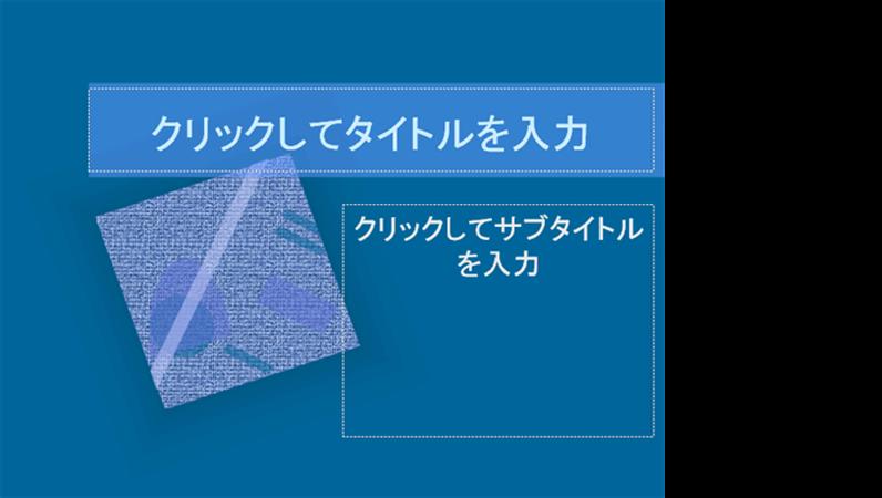 青い起伏のデザイン テンプレート