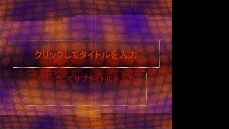 虹色コラージュのデザイン テンプレート