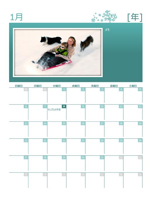 季節別家族カレンダー (任意の年、月 ~ 日)