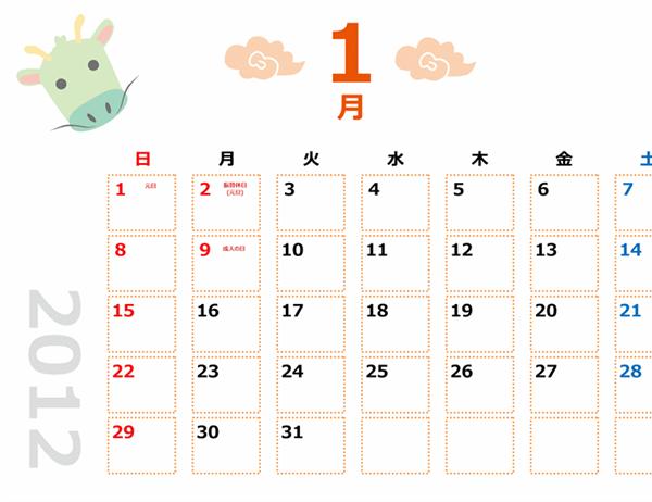 2012 年の辰の月間カレンダー