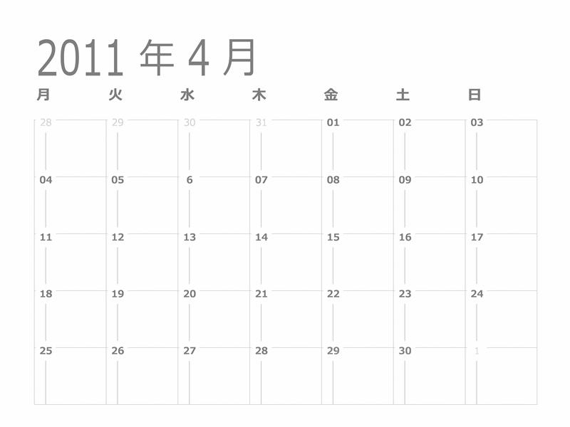 2011-2012 学校用カレンダー (白黒)