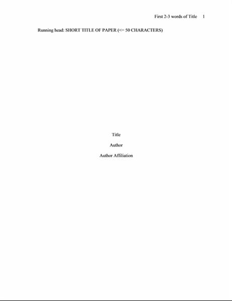 APA 論文書式
