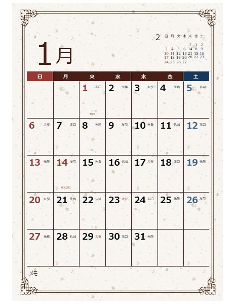 2013 年クラシック カレンダー (和紙の背景 - 六曜入り)