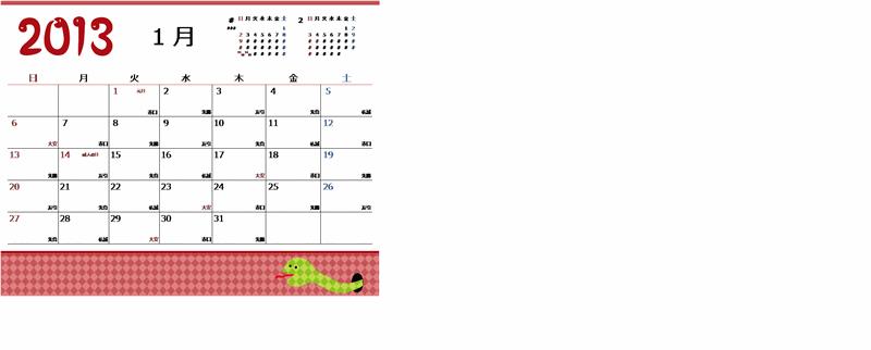 2013 年の月間カレンダー (巳年 - 六曜入り)