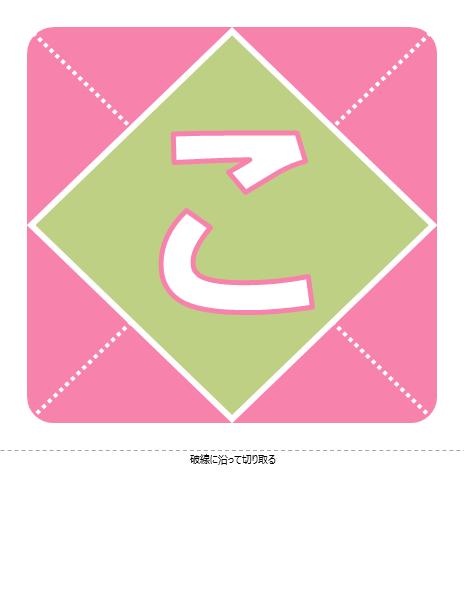 こんにちは赤ちゃん、女の子用壁飾り (ピンク、紫、緑)