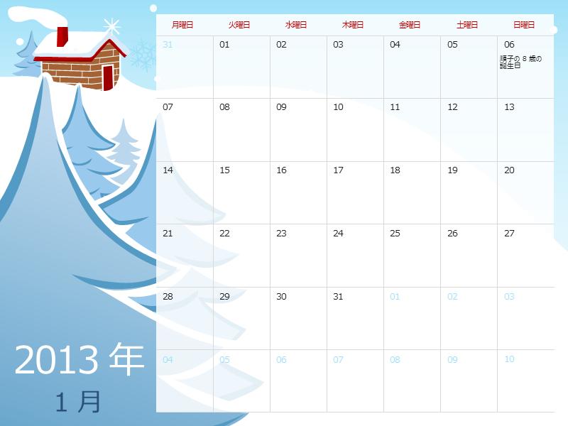2013 年のイラスト付き季節別カレンダー (月曜日~日曜日)