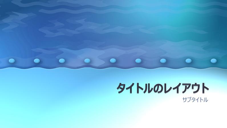 Berrylishious デザイン スライド