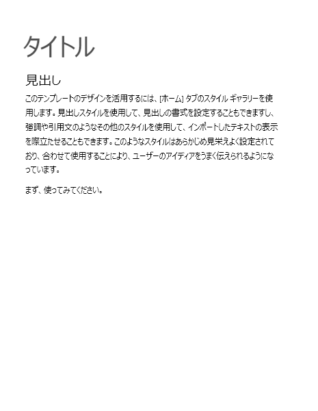 レトロ デザイン (空白)