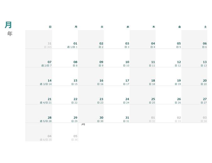 ユリウス暦カレンダー (万年)
