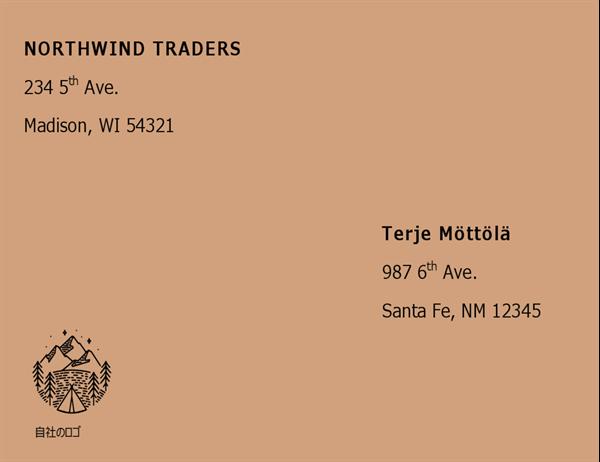 封筒 (赤のデザイン)