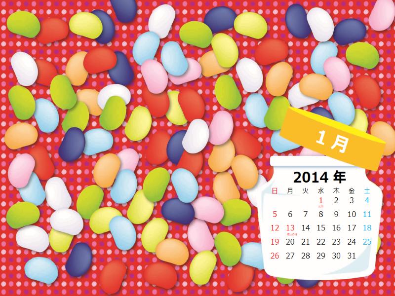 アート性の高いデザインの 2014 年月間カレンダー