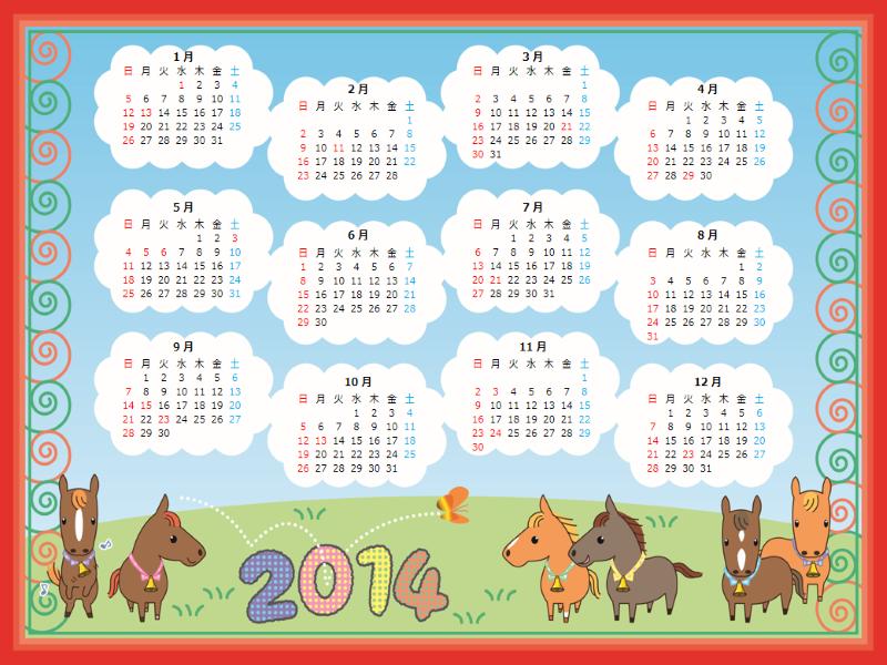 2014 年アジア風の年間カレンダー (かわいい干支のデザイン)
