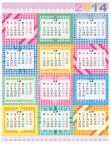 2014 年パッチワーク風の年間カレンダー (かわいいデザイン)
