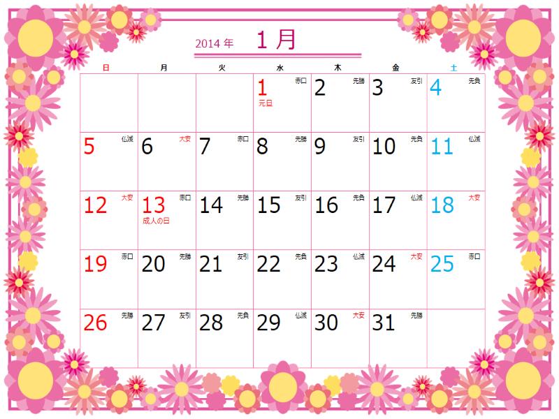 2014 年の花柄フレームの月間カレンダー