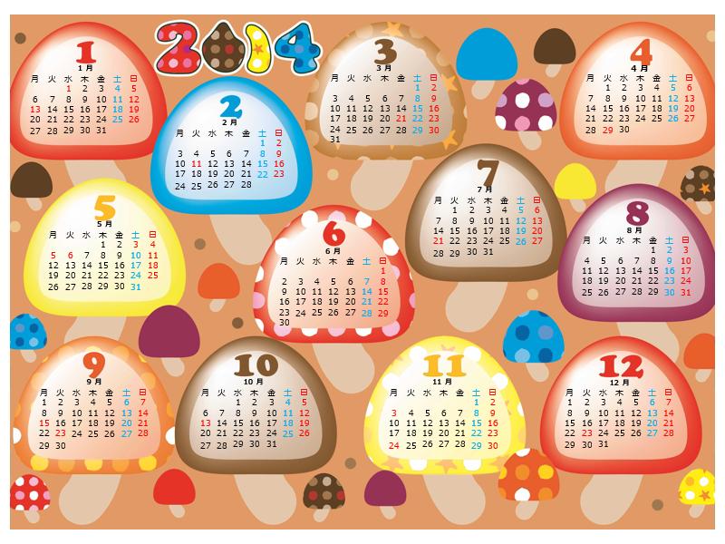 2014 年のファンシーな年間カレンダー (かわいいマッシュルームデザイン)