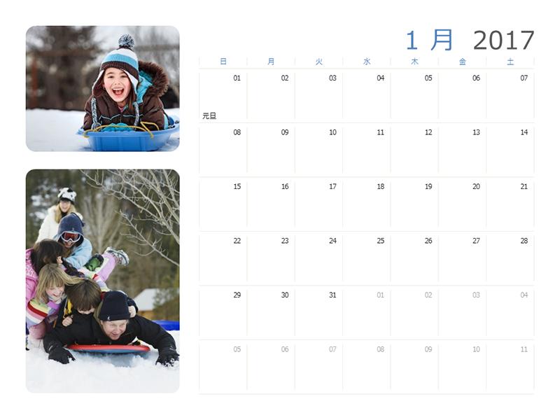 2017 年フォト カレンダー (日曜日から土曜日)
