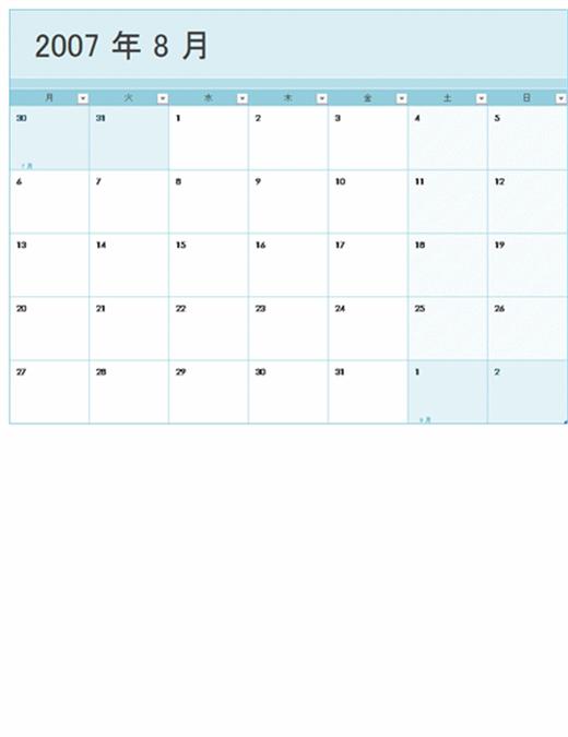 2007 ~ 2008 学校年度カレンダー (13 ページ、月曜開始)
