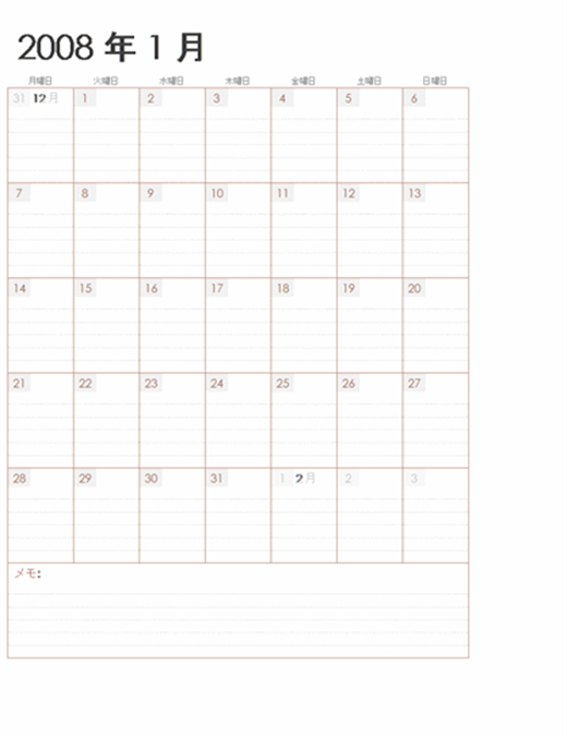 2008 年カレンダー - 月別ワークシート (12 ページ、月曜始まり)