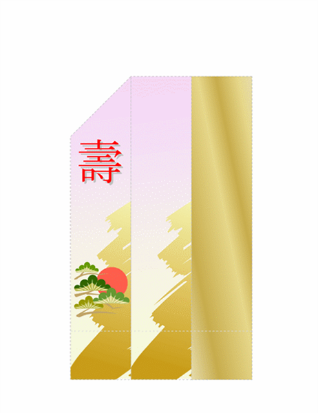 箸袋 (松)