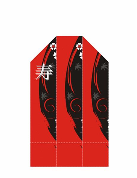 箸袋 (赤と黒)