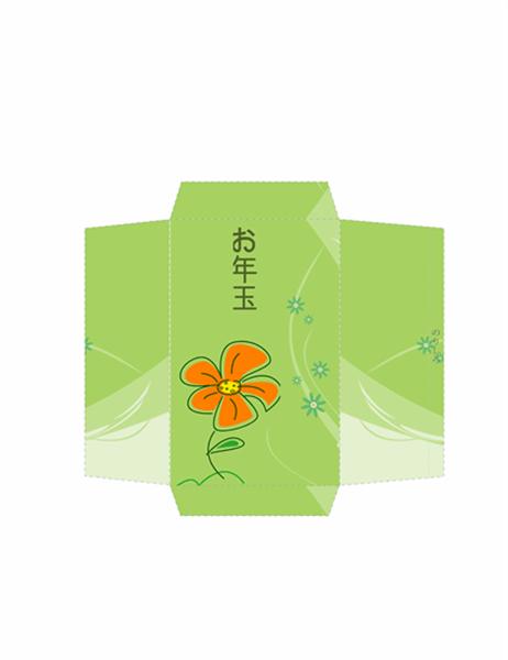 お年玉袋 (緑色)