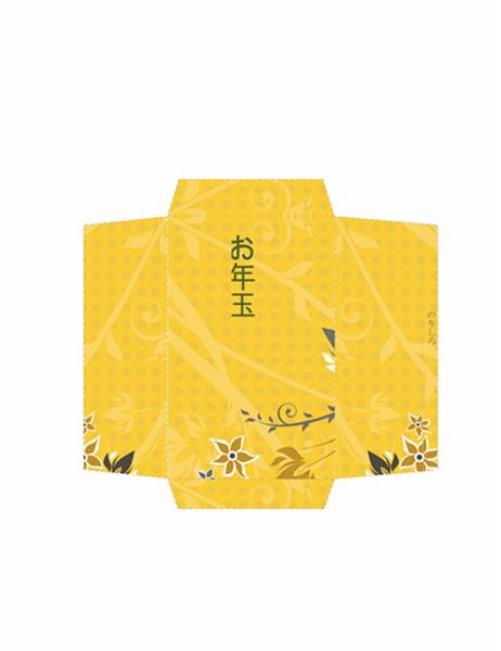 お年玉袋 (黄色)