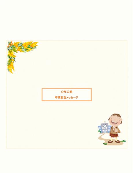 色紙 (黄色)
