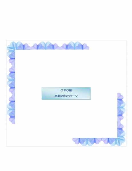 色紙 (薄紫色)