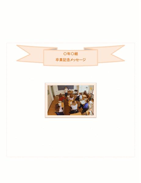 色紙 (桃色)