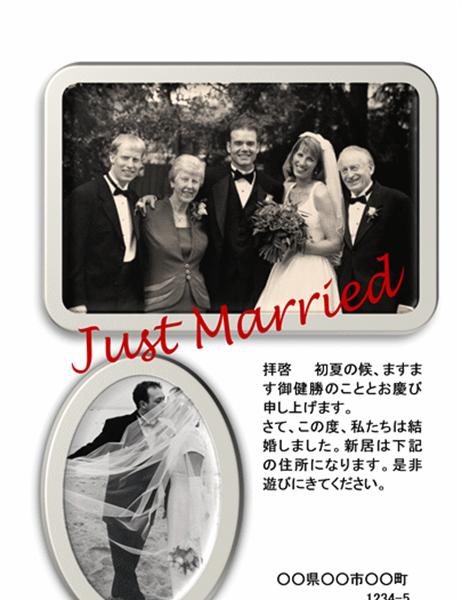 結婚報告はがき (フォト アルバム)