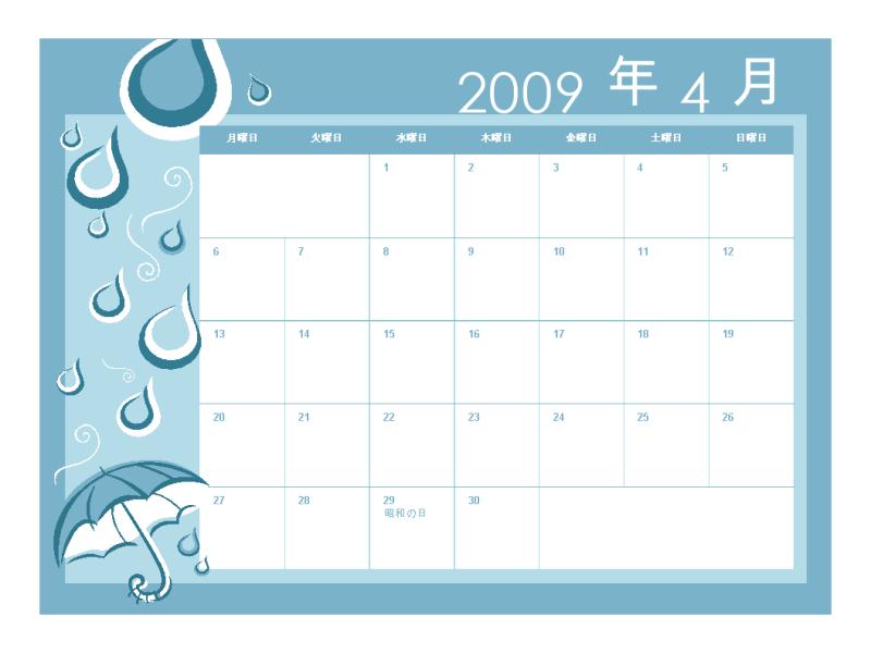 2009 ~ 2010 学校年度カレンダー (月別テーマ、13 ページ、月曜始まり、4 月~ 4 月)