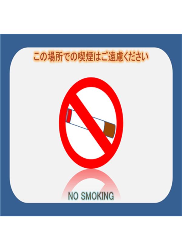 イベント禁煙ポスター