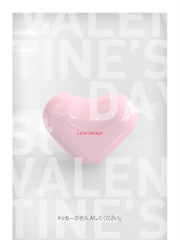 バレンタインデー カード