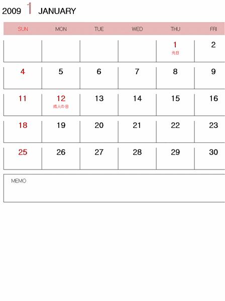 2009 年カレンダー (シンプル デザイン、1 か月表示、メモ スペース付き)