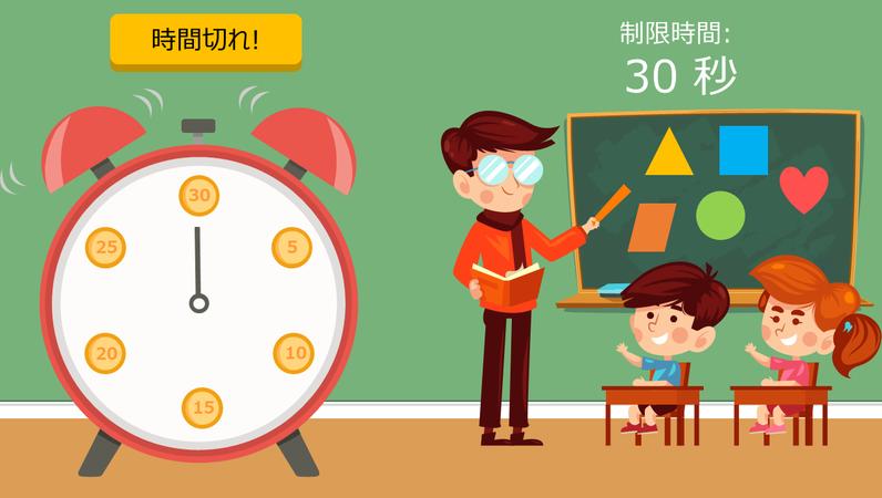 教室のタイマー (置き時計)