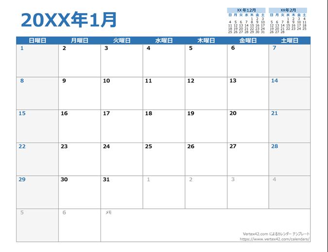 カスタムの年間カレンダー