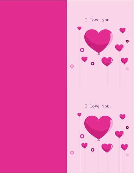 ハート型の風船を描いたバレンタイン カード