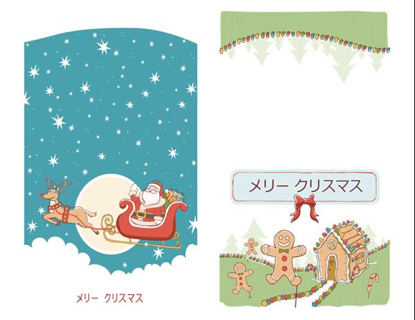 サンタとジンジャーブレッドのホリデー カード