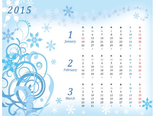 2015 年の四半期カレンダー (月曜~日曜、季節のデザイン)