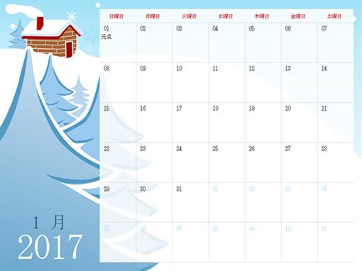 2017 年のイラスト付き季節別カレンダー (日曜日~土曜日)