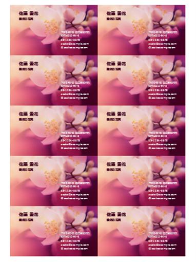 名刺 (花の写真)