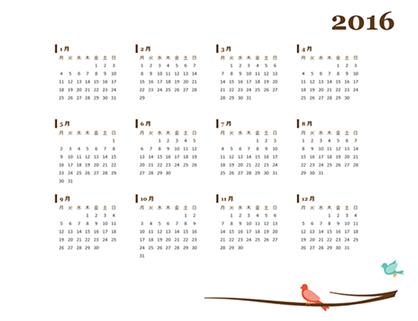 2016 年カレンダー